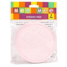 Mee Mee Breast Pads MM-1027 Pack of 2 - Pink